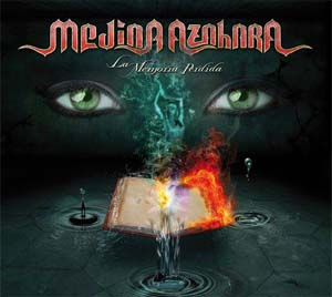 Medina Azahara La Memoria Perdida